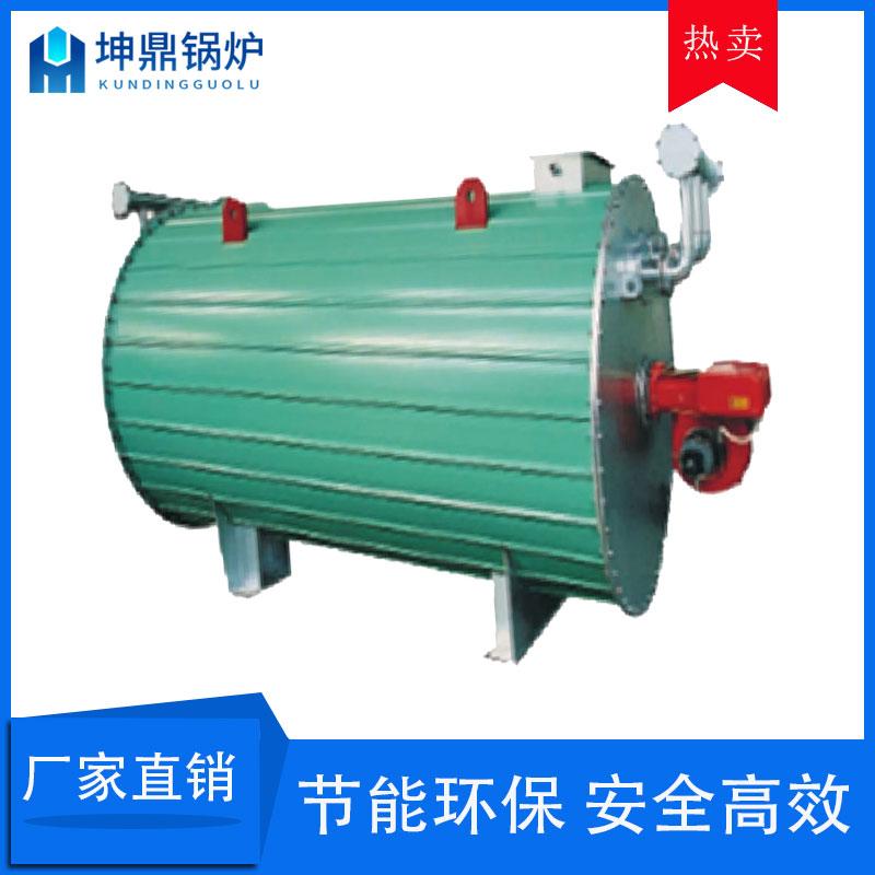 YY(Q)W系列燃油锅炉 卧式燃油有机热载体锅炉