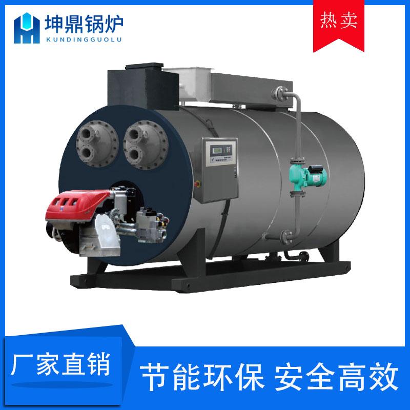 冷凝无压间接加热燃气热水锅炉