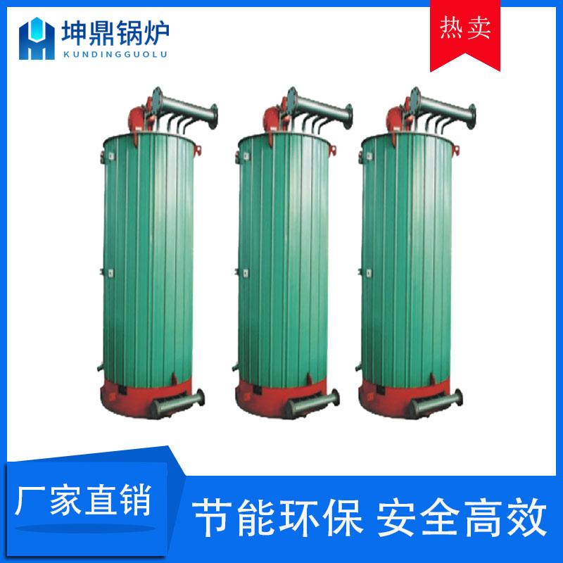 立式燃气有机热载体锅炉